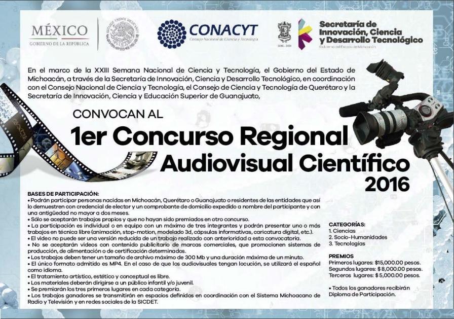 1er Concurso Regional Audiovisual Científico 2016.