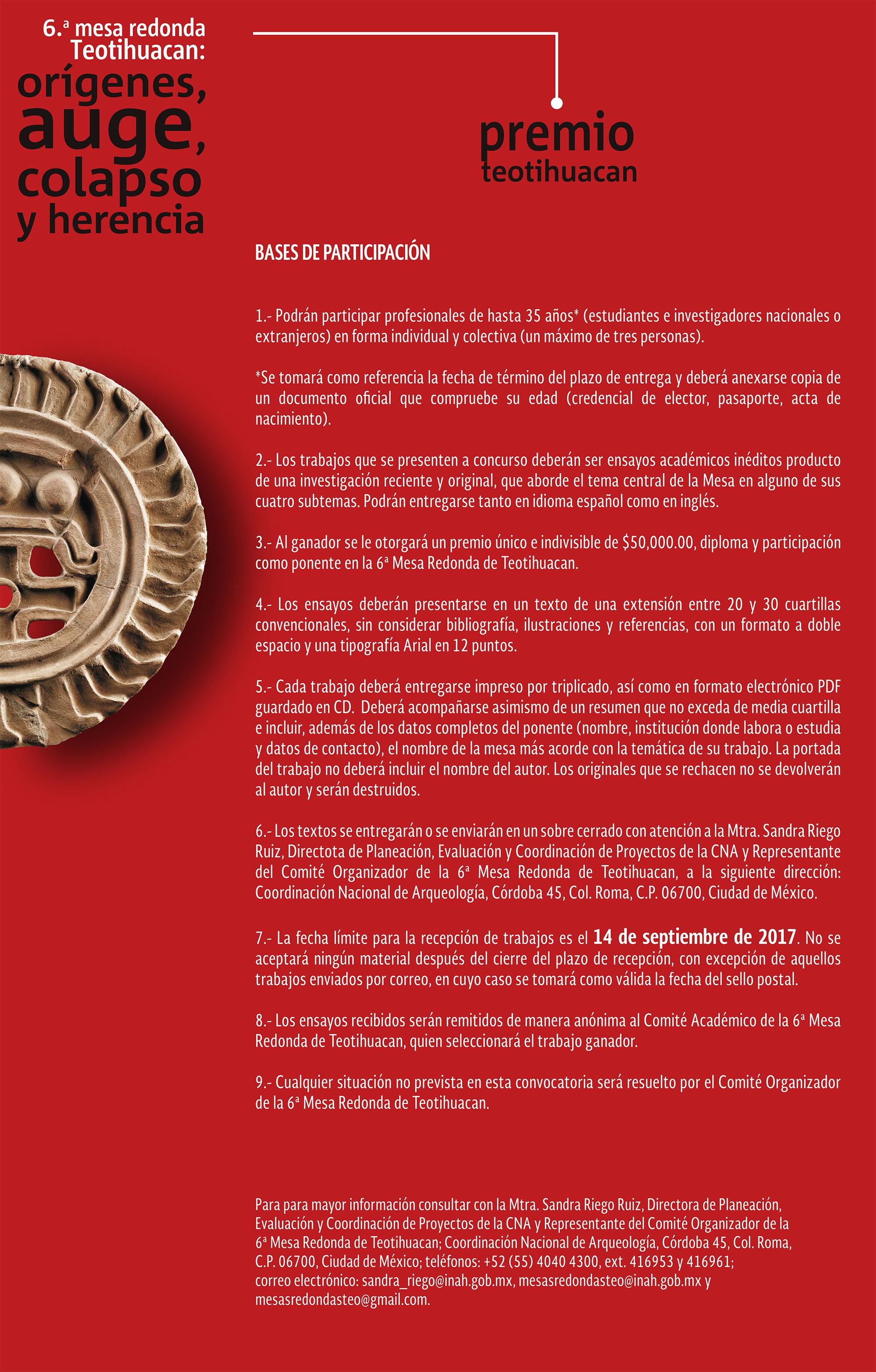 Gran Premio Teotihuacan