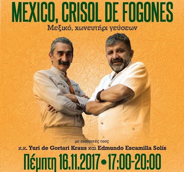Yuri de Gortari y Edmundo Escamilla darán el taller  de cocina: «México: crisol de fogones» en Grecia
