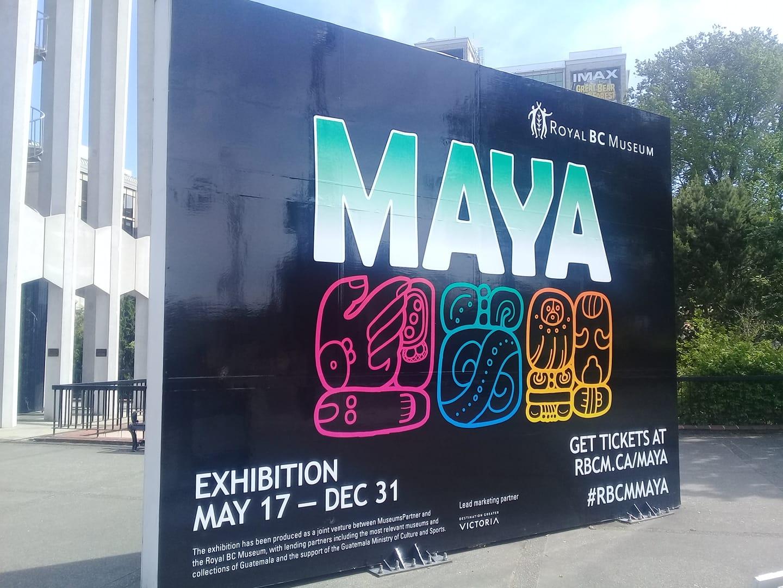 Exposición «MAYAS: El gran jaguar se levanta» en el Royal BC Museum, en Victoria, Canadá